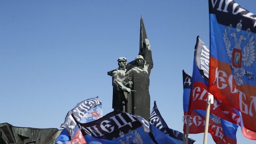 На Украине назвали Минские соглашения основой урегулирования в Донбассе