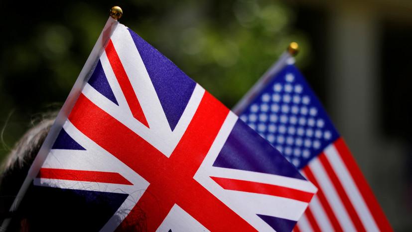 Британия и США договорились о таможенном партнёрстве после брексита