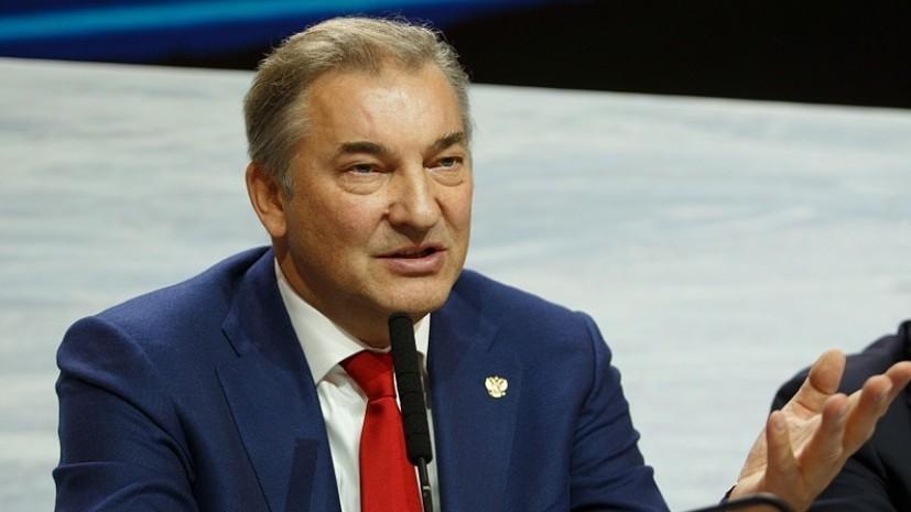 Глава ФХР Третьяк ответил на жалобы тренера «Ак Барса» по поводу вызова игроков в сборную