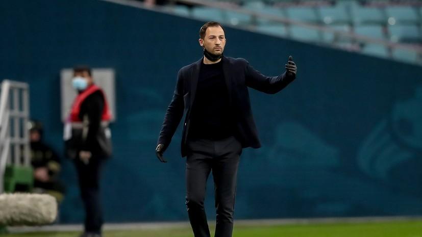 Тедеско объявил, что не продлит контракт со «Спартаком»
