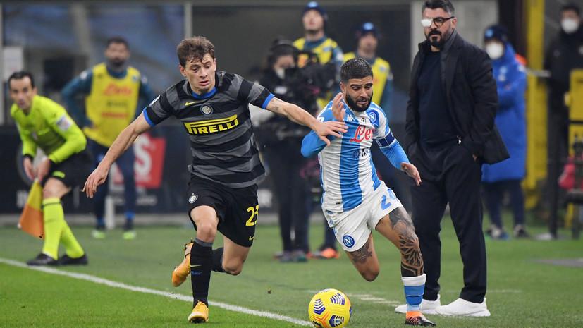 «Интер» обыграл «Наполи» и одержал пятую победу подряд в Серии А