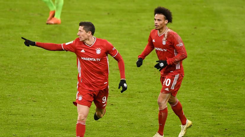 Дубль Левандовски помог «Баварии» одержать волевую победу над «Вольфсбургом» в Бундеслиге