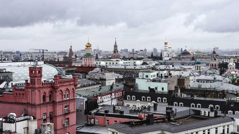 В Москве 17 декабря ожидается до +2 °С