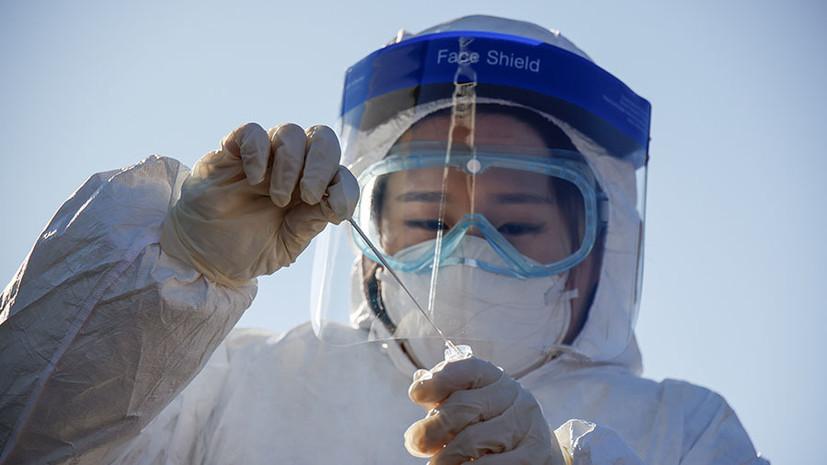 Число случаев коронавируса в Южной Корее превысило 46 тысяч