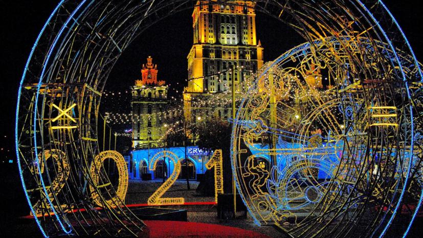Синоптик рассказал о погоде в новогоднюю ночь в Москве