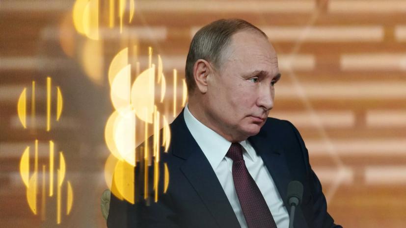 Путин рассказал о падении реальных доходов населения