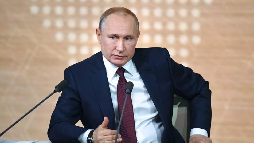 Путин рассказал, когда привьётся от коронавируса