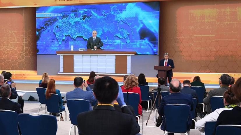 Путин оценил готовность системы здравоохранения России к пандемии