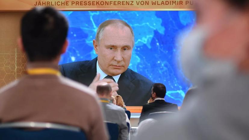 Путин оценил ситуацию с политическими партиями в стране