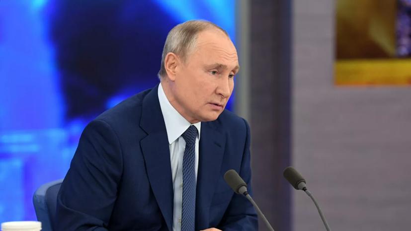 Путин назвал необходимой всеобщую вакцинацию от коронавируса