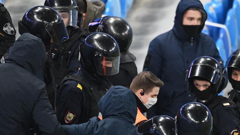 По итогам потасовки на матче «Зенит» — «Спартак» полиция задержала 19 человек