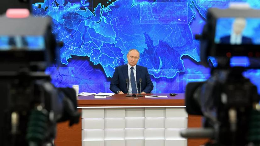 Путин прокомментировал происхождение коронавируса