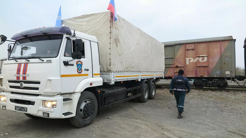 В Нагорный Карабах прибыли три вагона с гуманитарной помощью