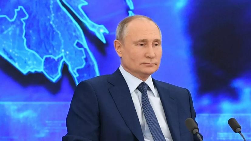 Путин заявил, что Россия начинает слезать с «нефтегазовой иглы»