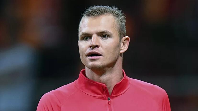 В «Рубине» подтвердили, что не будут продлевать контракт с Тарасовым