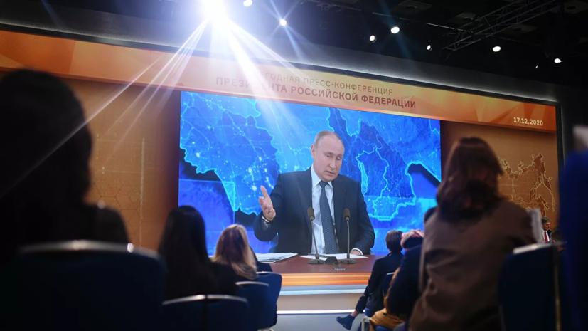 Путин прокомментировал расследования об «отравлении» Навального