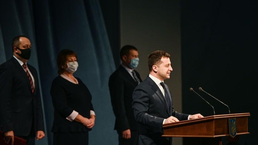 Зеленский высказался о поставках вакцины на Украину