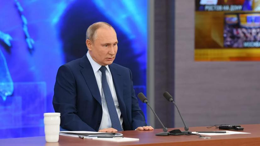 Путин прокомментировал информационные вбросы о нём
