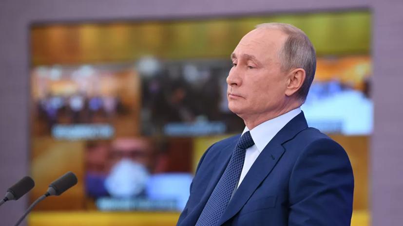 Путин ответил на вопрос об открытии границ
