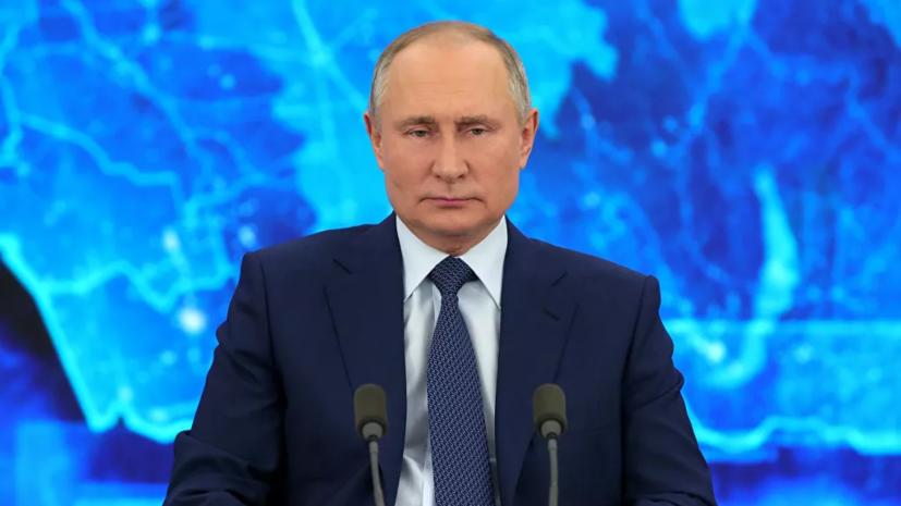 Путин объяснил необходимость принятия поправок к Конституции