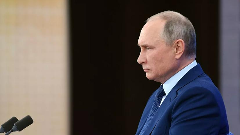 Путин ответил на вопрос о возможности переизбрания в 2024 году
