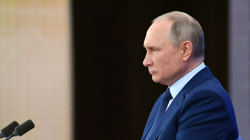 Путин назвал тяжёлыми предъявленные Фургалу обвинения