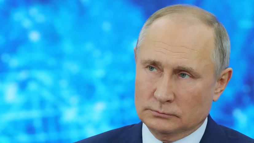 Путин ответил на призыв Санду вывести миротворцев из Приднестровья