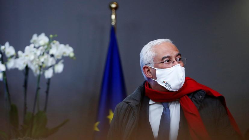 Премьер Португалии ушёл на самоизоляцию из-за коронавируса у Макрона