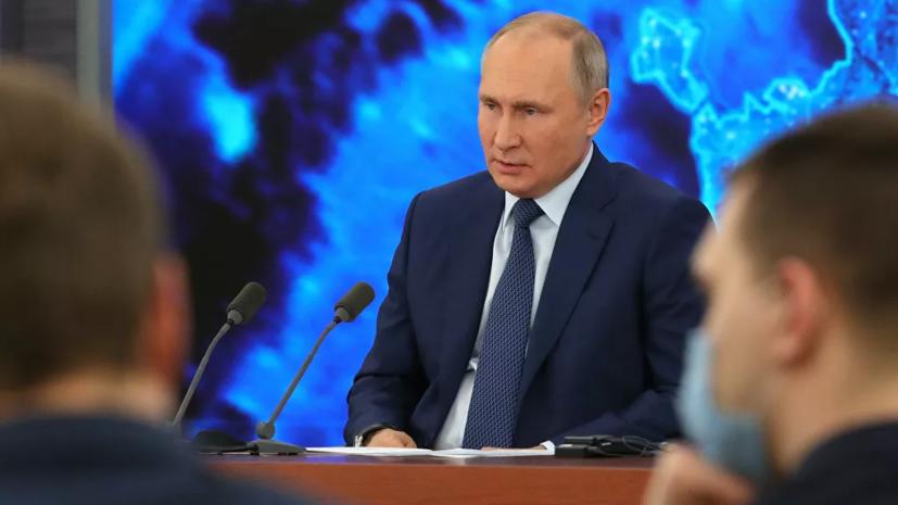 Путин заявил, что Россия «белая и пушистая» по сравнению с Западом
