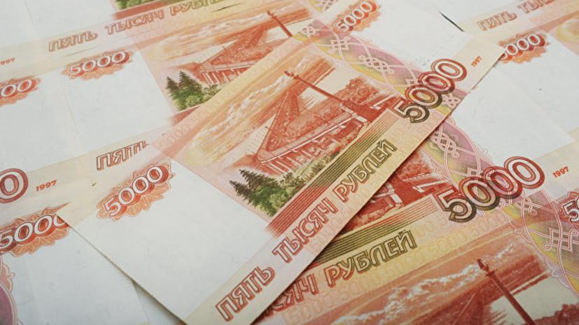 Семьям с детьми до семи лет выплатят по 5 тысяч рублей к Новому году