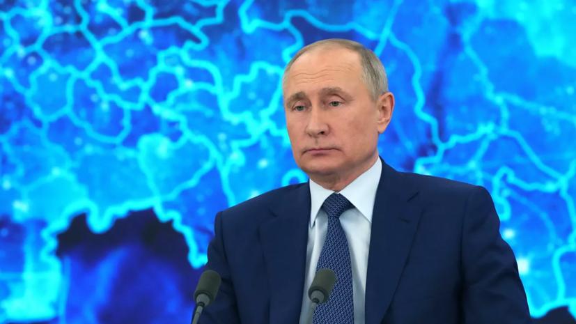 Путин заявил об отсутствии планов вводить в России локдаун