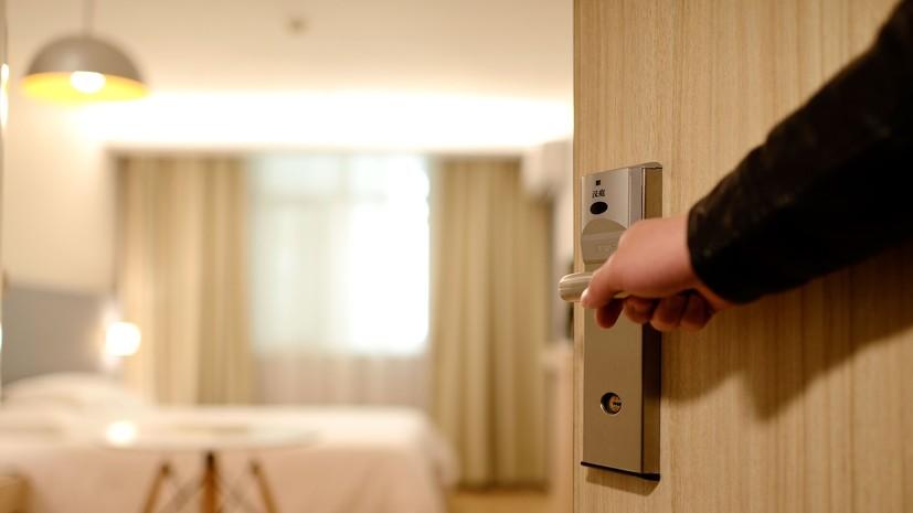Директоров подмосковных гостиниц и санаториев наградили за помощь во время пандемии