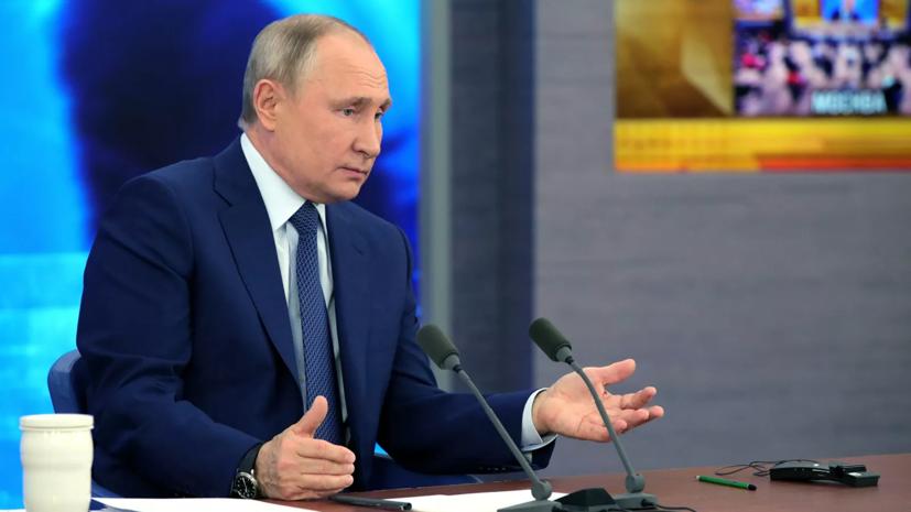 Путин рассказал о секрете семейного счастья