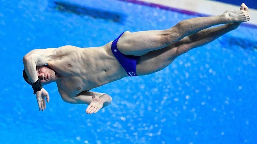Чемпион мира в прыжках в воду Кузнецов не удивлён решению CAS