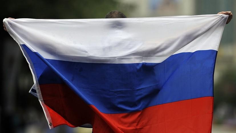 В Госдуме оценили запрет российским спортсменам выступать под флагом страны на два года
