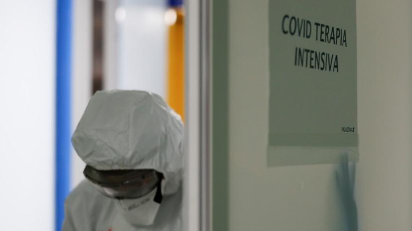 В Италии за сутки выявили более 18 тысяч случаев заболевания COVID-19
