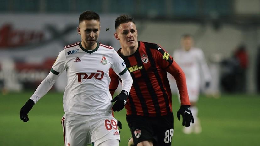 «Химки» вырвали победу у «Локомотива» в компенсированное время в матче РПЛ