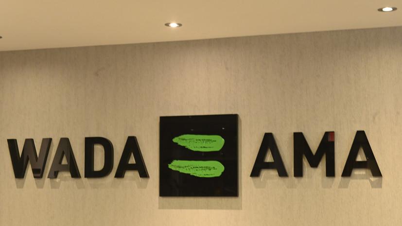 Глава ОКР отреагировал на решение CAS по делу WADA и РУСАДА