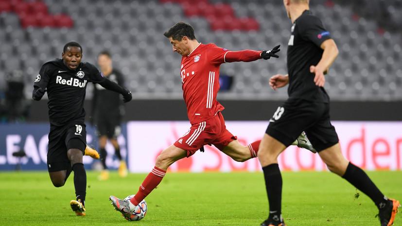 Левандовски признан лучшим игроком года по версии ФИФА