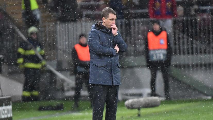 Гончаренко ответил, останется ли он на посту главного тренера ЦСКА