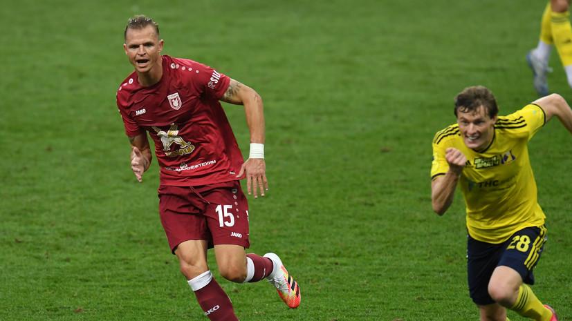 «Рубин» объявил об уходе Тарасова из клуба