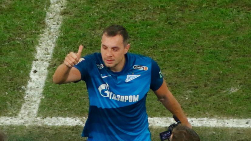 Роберто Карлос назвал Дзюбу и Смолова теми российскими игроками, которых он очень ценит