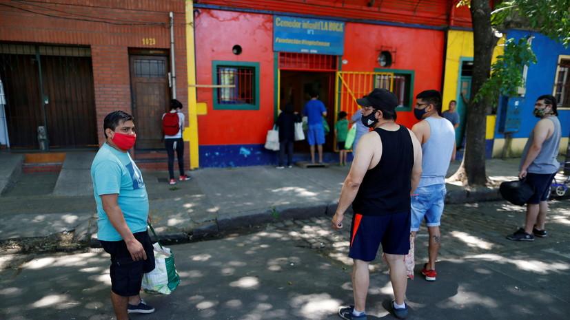 В Аргентине выявлено более 7 тысяч случаев коронавируса