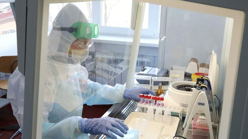 В России за сутки выявили 28 552 случая коронавируса