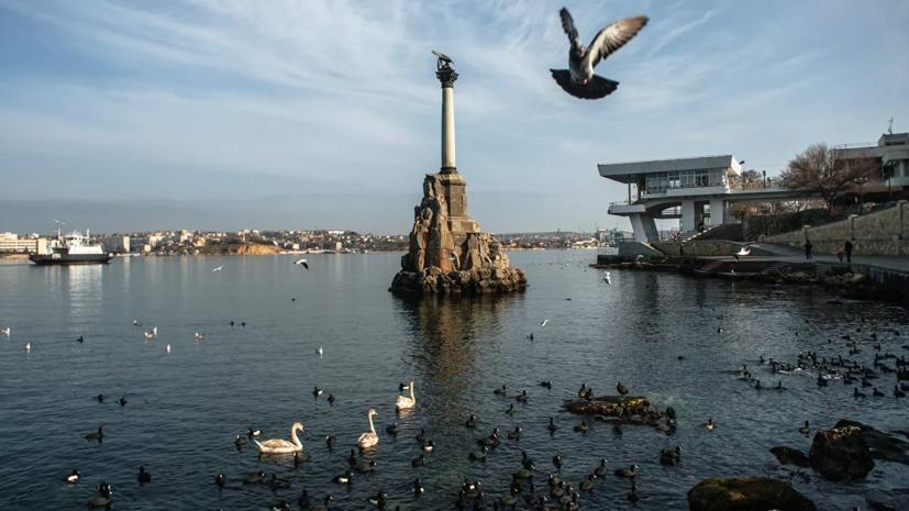 В Севастополе появился гигантский арт-объект