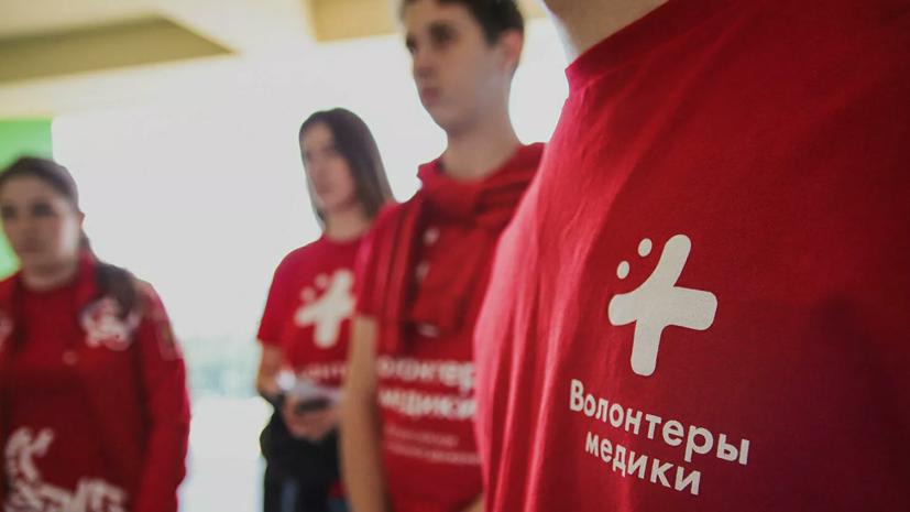 В Пензе рассказали о работе студентов-волонтёров
