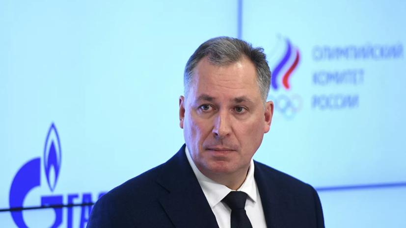 Президент ОКР отреагировал на вердикт CAS о санкциях в отношении Путина
