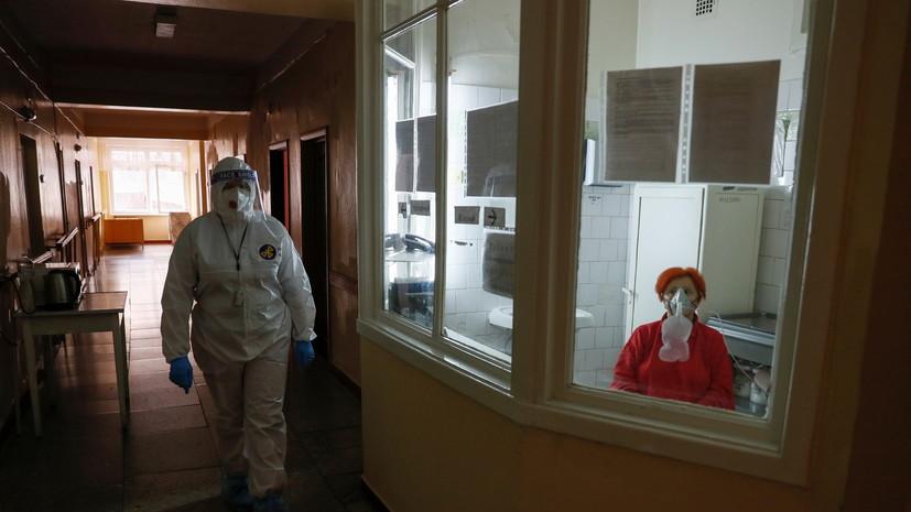 На Украине за сутки выявлено 12 300 новых случаев коронавируса
