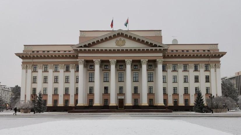 В Тюменской области назначен новый директор Департамента спорта