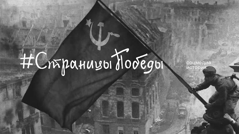 Проект RT к 75-летию Победы завоевал золото Epica Awards